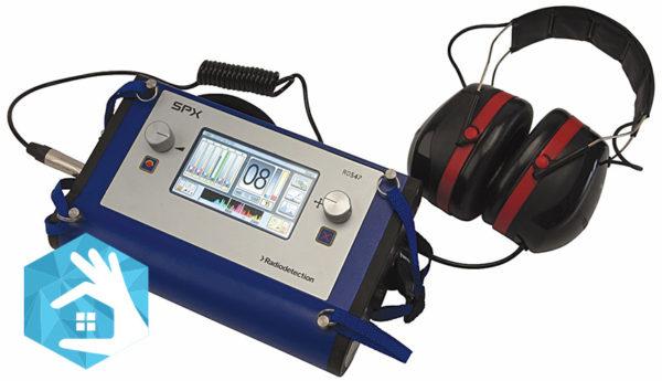 جهاز-كشف-تسرب-الماء-تعرف-على-اسعار-واين-يباع-افضل-اجهزة-الكشف-عن-تسريب-المياه.-600×345