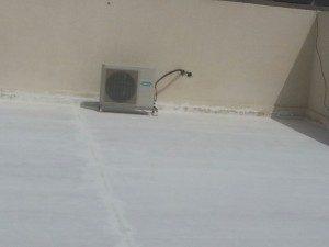 شركة عزل اسطح بالرياض اذا انت تقصد المركز المتقدم لعزل الاسطح